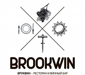 Ресторан Brookwin