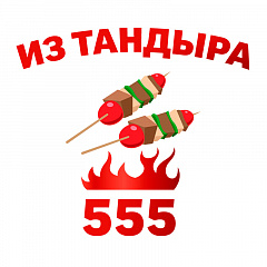 8969a654816f Шашлык, куры гриль, заказ и доставка в Анапе - EATonline.ru   8 800 ...
